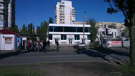 Объект на Днепропетровской дороге